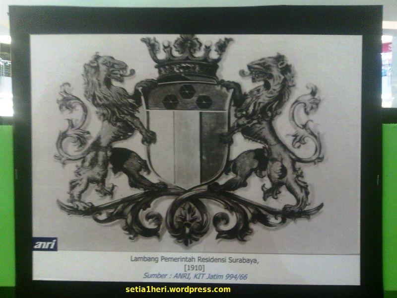 lambang kota surabaya jadul – setia1heri.com